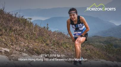 vibram-hong-kong-100-and-tarawera-ultra-marathon-–-utwt-2018-episode-1