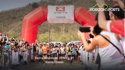 xterra-adventures-2019-episode-1-xterra-taiwan