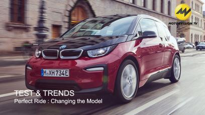 test-trends-perfect-ride-changing-the-model