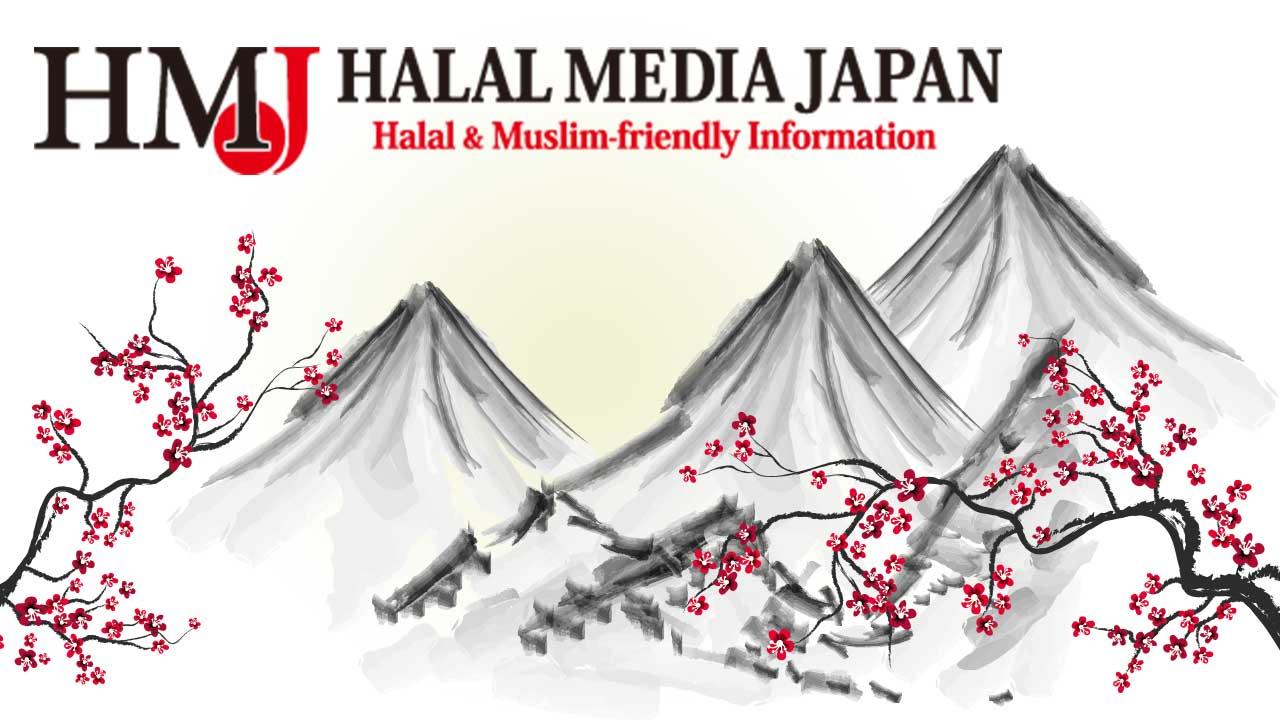 halal-media-japan