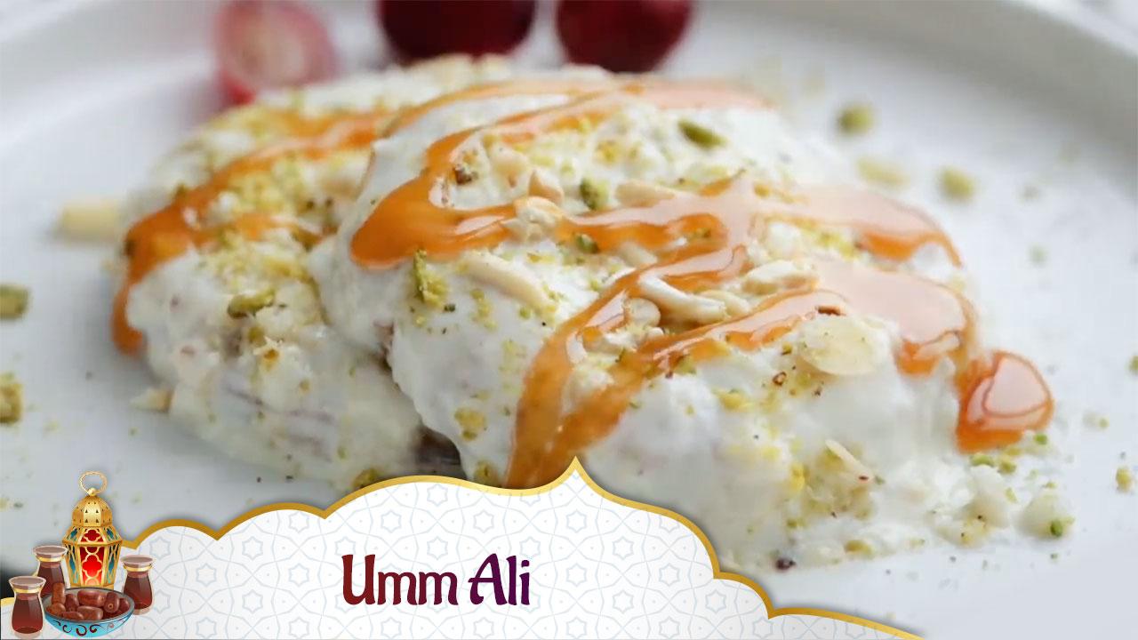 Umm Ali