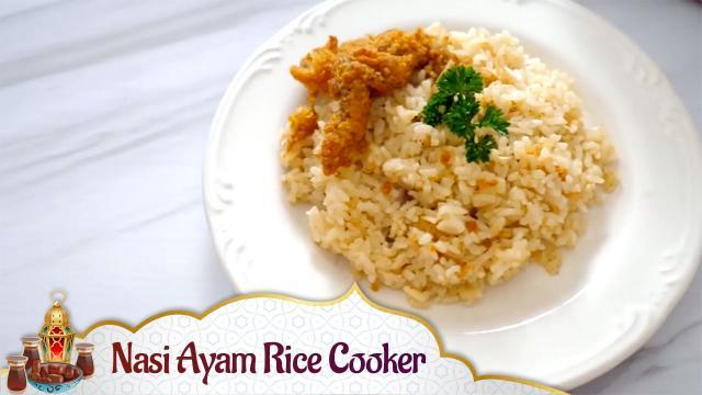 Nasi Ayam Rice Cooker